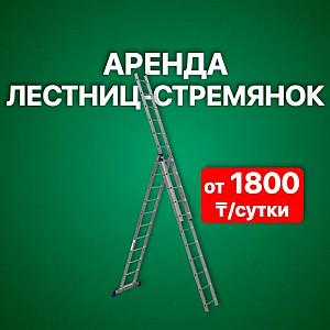 Шарнирная лестница напрокат/в аренду Нур-Султан (Астана)