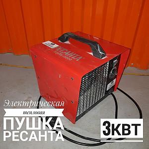 Аренда тепловых пушек Нур-Султан (Астана)