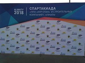 Пресс-стенды на любые мероприятия в аренду 3х5 Алматы