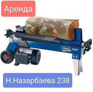 Дровокол электрический в аренду Петропавловск