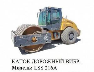 Аренда дорожного виброкатка в Алматы Алматы
