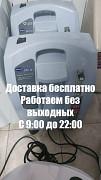 Недорого аренда кислородный концентратор с доставкой Алматы