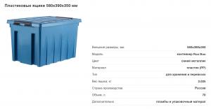 Аренда коробок для переезда 5 штук на 7 дней Алматы